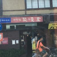 喫茶店    禁煙室
