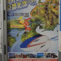 鉄道新線等の早期実現、建設促進に関する看板・ポスター