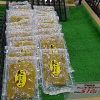埼玉で大洗産の干し芋を
