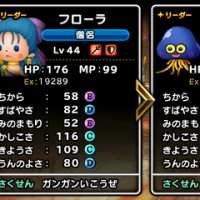 [3DS]シアトリズム ドラゴンクエスト[No.3]