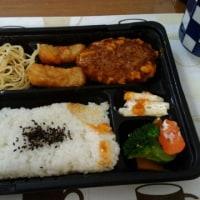 1月15日昼 ハンバーグ弁当(チーズデミソース)
