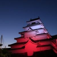 ライトアップ 鶴ヶ城
