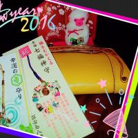 2016!あけおめ!