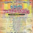 2016.12.15(thu) グループサウンズ フェスティバル2016 !!!