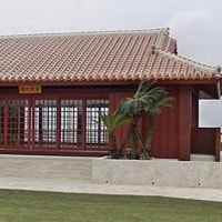 「空手発祥の地・沖縄」を国内外に発信する拠点施設…「沖縄空手会館」