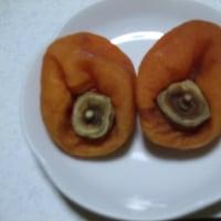福島県あんぽ柿
