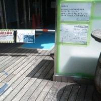 墨田区本所吾妻橋