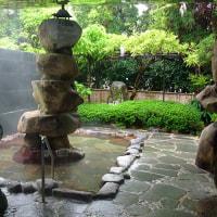 ◇◆◇ 温泉の泉質についてのご案内 ◇◆◇
