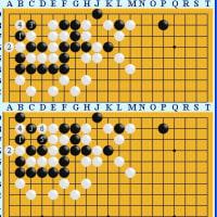 囲碁死活1469囲碁発陽論