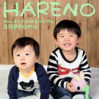 自然な笑顔 兄弟一緒に♫ 札幌格安フォトスタジオ・ハレノヒ