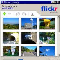 Flickrにジオタグ付き写真をアップロードするツールを妄想した