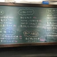 【祝⭐︎創業2周年】「居酒屋りょう次@ラー博」沖縄そばでスタート、2周年記念おとこ味〜「琉球新麺通堂」としてラーメンも提供