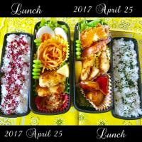 4月25日(火)のお弁当