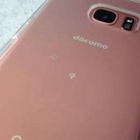 Spigen Galaxy S7 edge ������ ����ȥ顦�ϥ��֥�åɤ����夹��