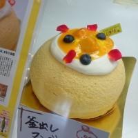 月刊新潟タウン情報