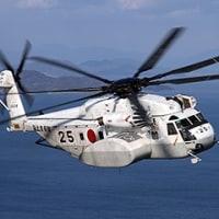 最後の海自MH-53E、まもなく除籍へ