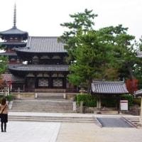 法隆寺(奈良県斑鳩の里)