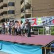 ■IZUMI WORLD FESTIVAL 2011(IWF2011)