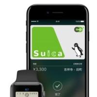 Apple Payが日本で10月サービス開始、iPhone 7でSuicaが使える