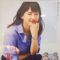 「SEIKO・ルキア」の新作出ました!