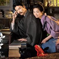 『漱石の妻』は,尾野真千子がやはりイイ。