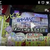 あ~、駄菓子で酒呑める 酒は、100円から…