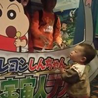 リンちゃんと映画