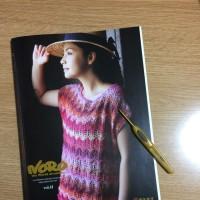 グラニスクエアのコクーンカーディガンと野呂さんの雑誌