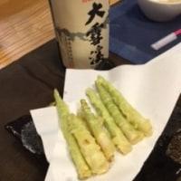 『根曲り竹』美味しかったー。
