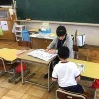 4/26(水)1時間目の授業!