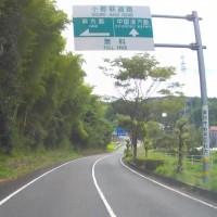 山口県の旅 秋芳洞から倉敷へ