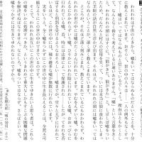 大学入試・国語 41