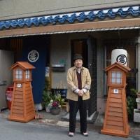 「天野茶屋」 ~喜連・楯原神社前の甘味処