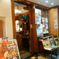 インドの王様気分になれるお店@TOMBOY106 渋谷道玄坂店