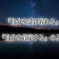 12,ゆくみ施術録(癌の改善)