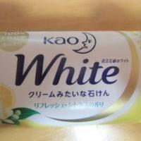 花王(株) 花王石鹸ホワイト