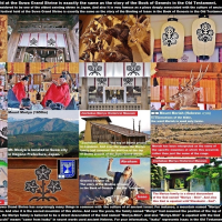 Roots of the Emperor of Japan & the Imperial House of Japan are scion of Sumerian King. D2 gene=YAP.