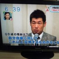 お疲れ様でした・・・長谷川チャンプ!!