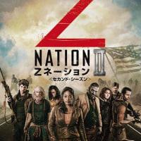 Zネーション<セカンド・シーズン> Vol.4