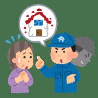 危ない屋根の修理業者にご用心!!