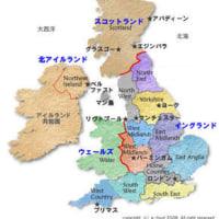 大英帝国(1)