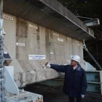 (1/19)ショーボンド建設補修工学研究所見学会の報告