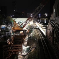 Midnight in Tokyo