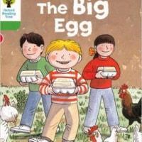 どうしても卵つくしの読み聞かせ