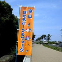 各種手続きに草津は歩き・守山は自転車で!