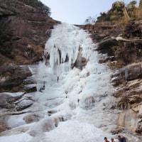 落ち水の滝は完全氷結するでしょうか?