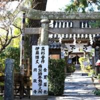 滞在型家庭菜園:円政寺