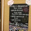 日本の夏 ❗️ 浴衣で感じよう❗️\(^o^)/