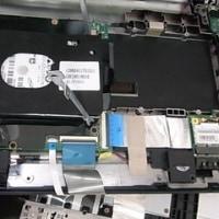 Asus X200M ノートパソコン