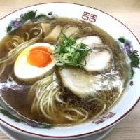 営利庵 / 煮干し醤油ラーメン @名古屋市守山区大森